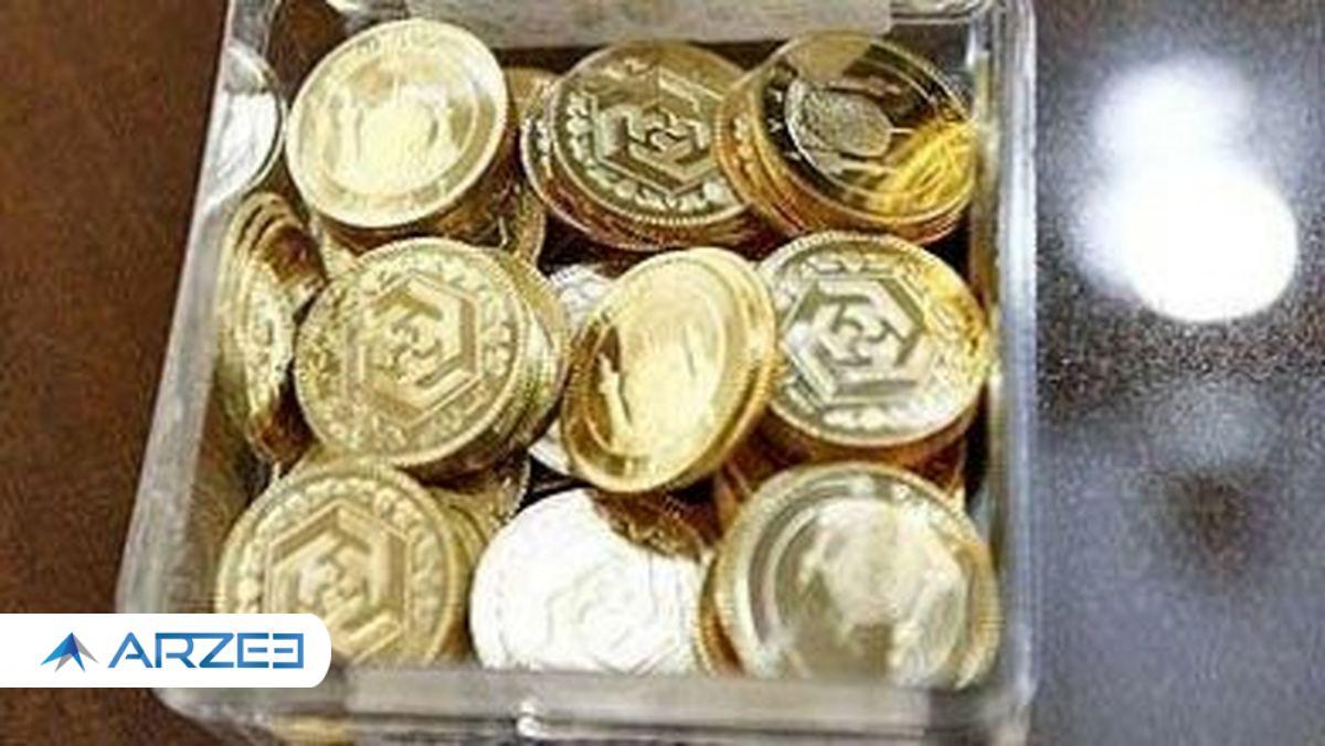 سیر نزولی قیمتها در بازار طلا و ارز