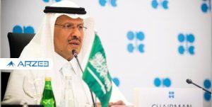 سیگنال وزیر انرژی عربستان درباره تغییر در توافق کاهش تولید نفت