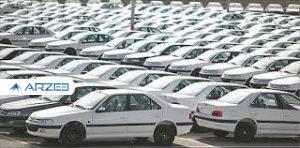 شیوه جدید فروش خودرو؛ عرضه خودروهای رهنی در بازار افزایش یافت