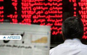 صدور کد بورسی برای یک چهارم جمعیت ایران