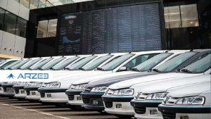 قیمتگذاری خودرو به بورس نرسید!