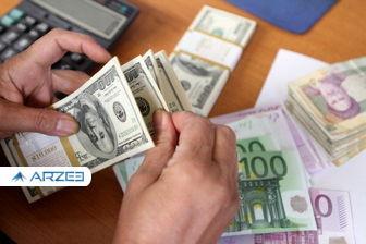 قیمت ارز آزاد در سوم فروردین/ اولین نرخ دلار در سال ۱۴۰۰ مشخص شد