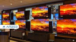 قیمت انواع تلویزیون در بازار
