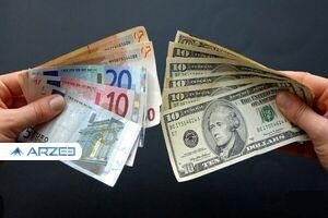 قیمت دلار ۲۸ بهمن چقدر شد؟