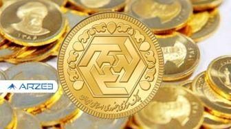 قیمت سکه و طلا در 14 فروردین 1400/ کاهش قیمت سکه
