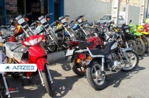قیمت موتورسیکلت در بازار؛ از ۱۵ تا ۳۰۰ میلیون تومان!
