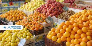 قیمت میوه از مزرعه تا مغازه چقدر چاق میشود