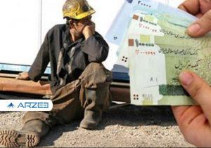 محاسبه عیدی کارگران اخراجی چگونه است؟