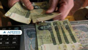 مشمولان یارانه معیشتی چقدر میگیرند؟