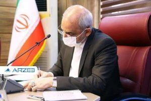 مطالبات فرهنگیان واریز شد