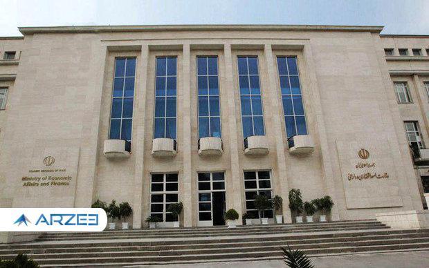 معاون امور اقتصادی وزارت اقتصاد منصوب شد