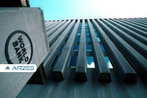 معاون وزیر بهداشت: وزارت بهداشت موفق به دریافت وام از بانک جهانی شد