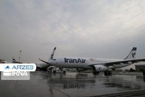 مقررات جدید سفر هوایی به اتریش اعلامشد
