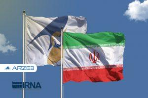 مهمترین مشکلات صادرات کالا از ایران به اتحادیه اوراسیا