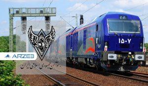 میدل ایست: کشورهای عربی از طریق راه آهن ایران به چین می رسند