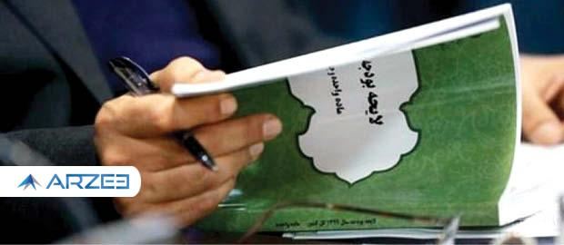 نماینده مجلس: بودجه اصلاحی 1400 فقط 3 درصد تغییر کرد