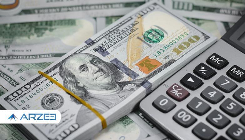 نوسان قیمت دلار  و یورو 5 فروردین 1400