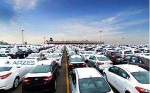 واردات خودرو در سال ۱۴۰۰ آزاد میشود؟