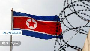 واردات و صادرات کره شمالی با وجود تحریمها چگونه انجام میشود؟ ارزهای دیجیتال
