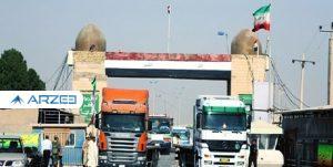 وصول شدن طلب تجار ایرانی از عراق