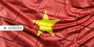 ویتنام دارای بیشترین رشد اقتصادی آسیا در شرایط کرونا