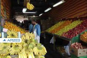 کاهش نسبی قیمت موز
