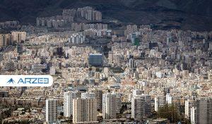 کاهش چشمگیر خرید و فروش آپارتمان در تهران