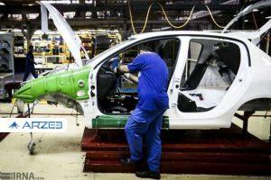 کلیات طرح تولید و ساماندهی عرضه خودرو به تصویب رسید