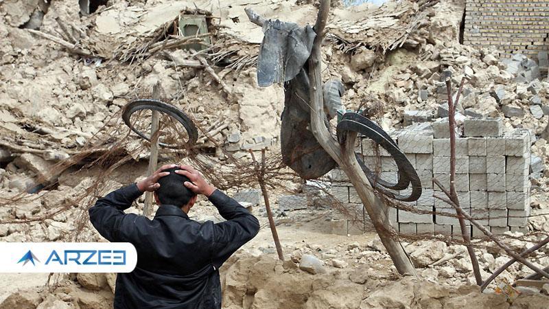 کمک ۲۰میلیونی بلاعوض به آسیب دیدگان زلزله تحت پوشش بهزیستی