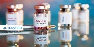 گرانترین و ارزانترین سناریوهای واردات واکسن کرونا