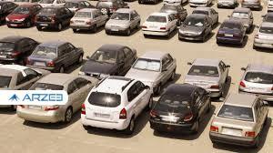 یارانه خودرو به چه کسانی میرسد؟