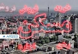 ۱۰۹ سال پسانداز برای خرید خانه در تهران!