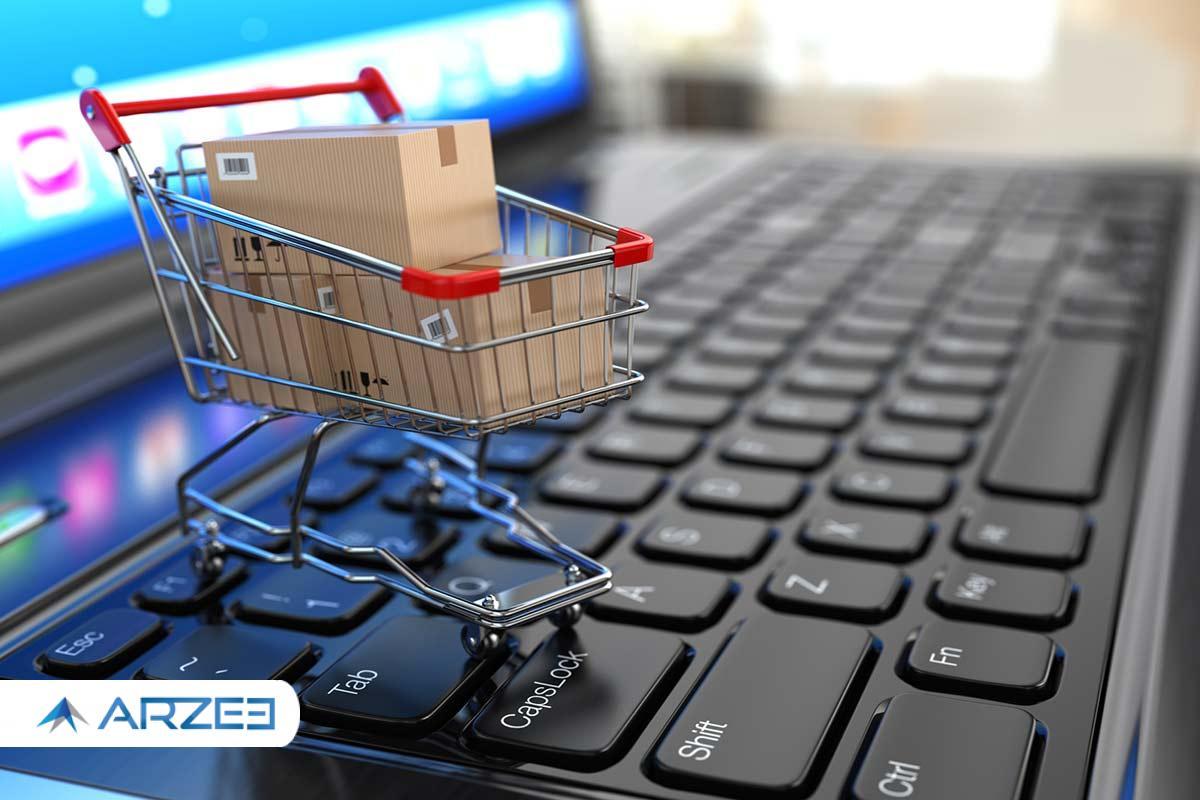 ۳برابر شدن کسبوکارهای آنلاین