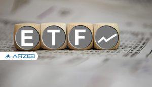آخرین قیمت از اولین ETF دولتی