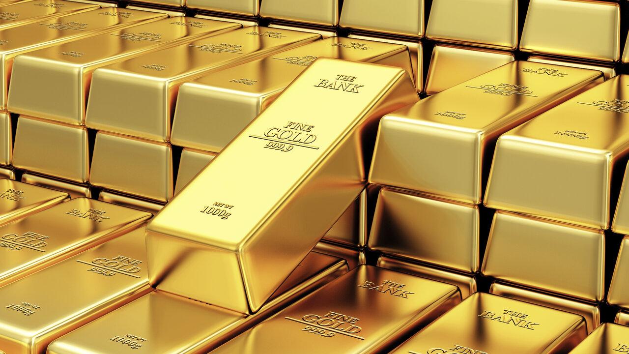 انس طلا