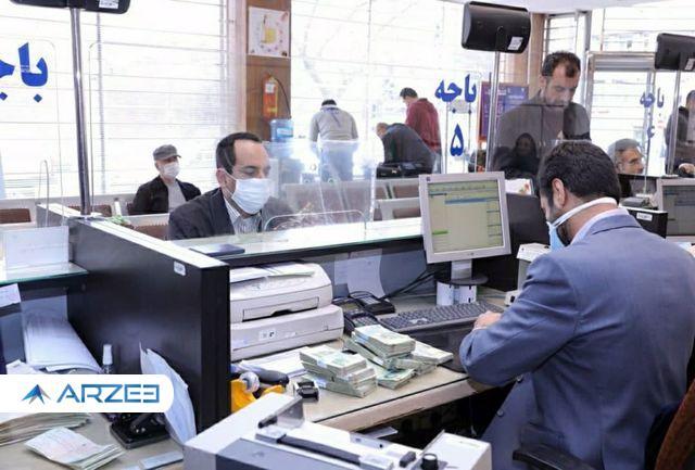 بانک مرکزی: تراکنش های فاقد کد شهاب در پایا برگشت می خورد