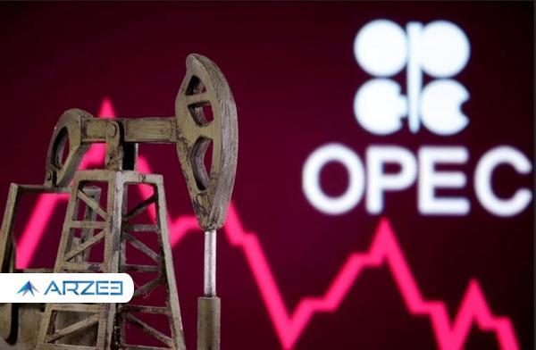 تثبیت پیش بینی اوپک پلاس درباره رشد تقاضای جهانی نفت