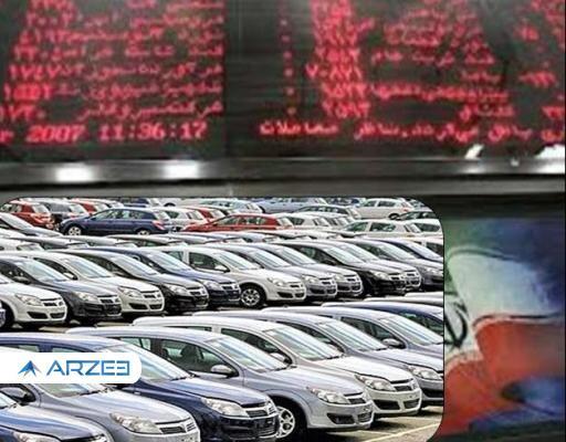 جزئیاتی از چگونگی عرضه خودرو در بورس کالا