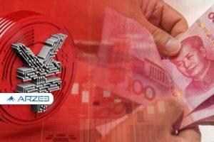 روایتی از تاثیر یوان دیجیتال بر حیات دلار