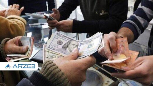 قیمت سکه، طلا و ارز ۱۴۰۰.۰۲.۰۷ / کاهش قطرهچکانی قیمت دلار