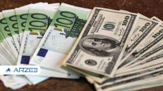 قیمت سکه، طلا و ارز ۱۴۰۰.۰۲.۰۹ /دلار چقدر قیمت خورد؟
