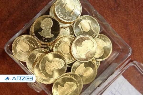 قیمت سکه دوم اردیبهشت ۱۴۰۰ به ۱۰ میلیون و ۱۱۰ هزار تومان رسید