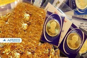 قیمت سکه و طلا در 2 اردیبهشت /کاهش نرخ سکه