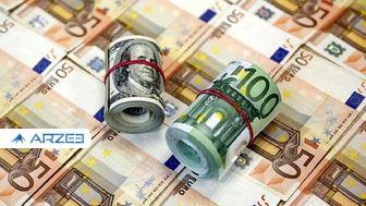 نرخ ارز آزاد در 4 اردیبهشت /ثبات در بازار ارز ادامه دارد