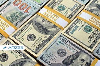 نرخ ارز بین بانکی در 2 اردیبهشت ماه