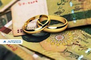 چند نفر در سال جاری وام ازدواج می گیرند؟