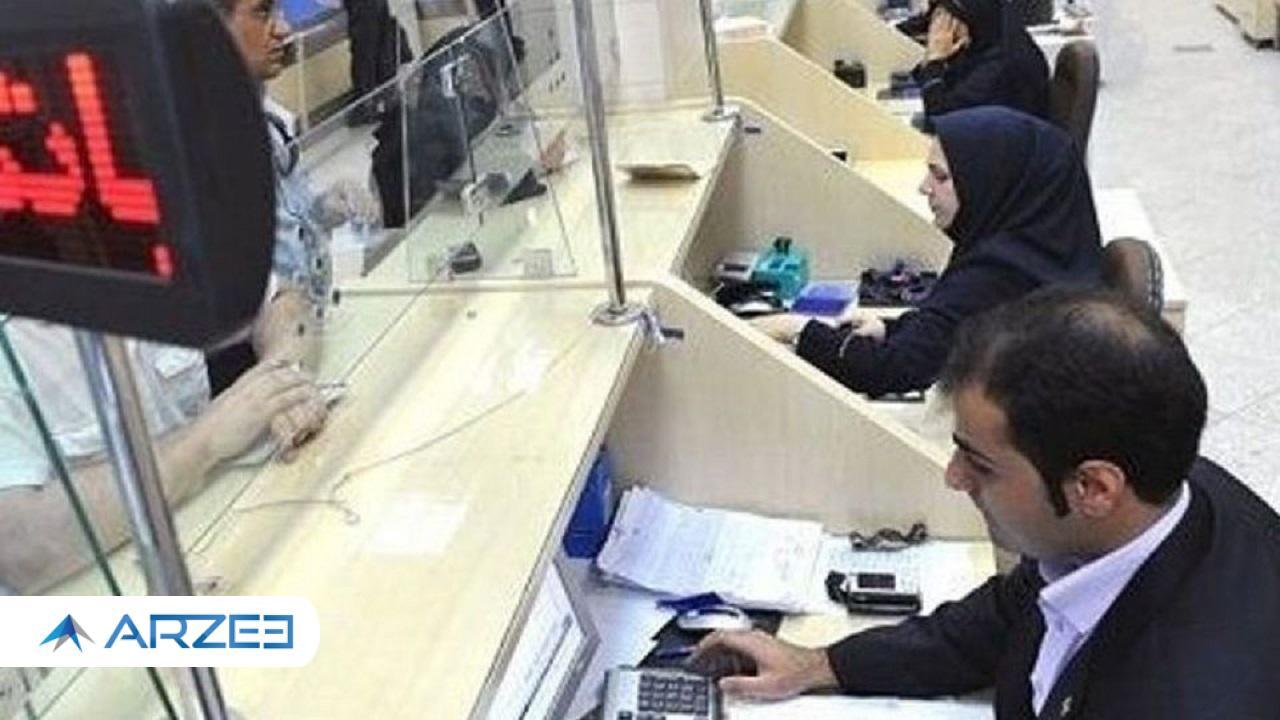 تغییر ساعت کاری بانک ها در روزهای نوزدهم و بیست و سوم ماه رمضان