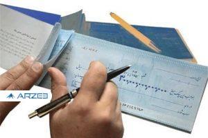 راز کاهش معنادار تعداد چکهای برگشتی