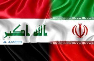 زمانبندی بازپرداخت بدهیهای عراق به ایران