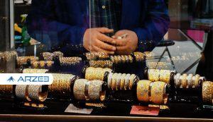 عرضه طلاهای خانگی به بازار